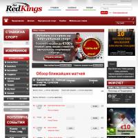 Betredkings сайт