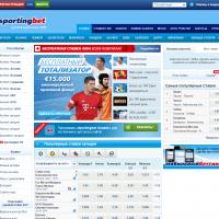 Спортингбет сайт